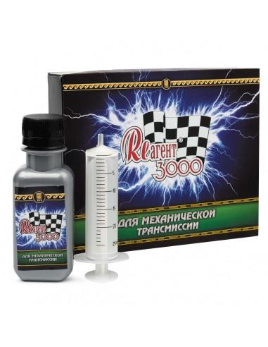 Купить ЗВК «Реагент 3000» для трансмиссии Арго по низкой цене - производитель Руслана-ЕС
