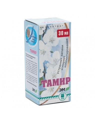Купить Концентрат биопрепарата «Тамир» Арго по низкой цене - производитель ЭМ-Центр